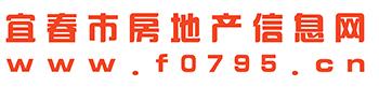 宜春市房地产信息网