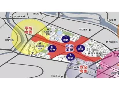 润达国际城市综合体【润达公馆】