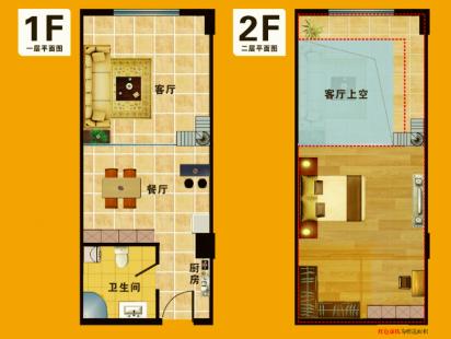 龙达LOFT公寓