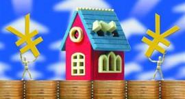 涉房贷款违规套路深,左手零首付右手假按揭。