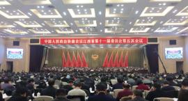 民革省委会提案建议2020年起全面禁止毛坯房上市交易!对此,你怎么看?