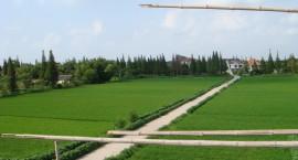 宜春市关于进一步加强农村宅基地管理试点的实施方案