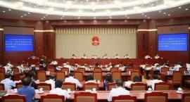 重磅!省人大常委会表决通过《宜春市温汤地热水资源保护条例》