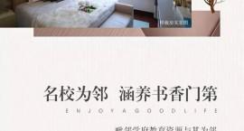"""【宜春恒大绿洲】有一种生活,为啥""""懒人""""最向往!"""