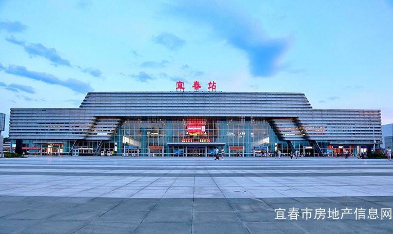 宜春高铁站