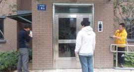 宜春市商品房面积测量与房屋公摊面积方面问题解答!