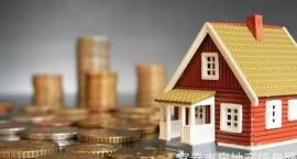 置业 | 正在按揭的房子可以转卖吗?