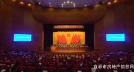 宜春市政府工作报告 来看看2018年政府都干了啥?
