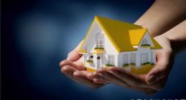 住建部对部分房价地价波动幅度较大城市预警提示