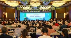 总金额193.9亿!宜春文旅产业招商推介会 签约项目31个!