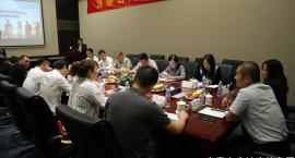 媒体见面会|关于百尚城,您关心的诸多问题终于有答案了!