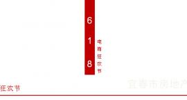 江南金悦湾|高品质生活你最值得拥有,建面约77-420㎡天墅 收官在即!