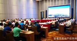 全省城市功能与品质提升三年行动第一次现场调度会在鹰潭市、抚州市召开