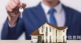 重磅|9月1日起,房产过户给近亲属,不征收个人所得税!