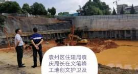 区住建局对辖区范围内34个项目工地进行蹲守式督查