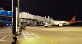 明月山机场首期扩建工程通过竣工验收,后期还将拟建二期扩建!