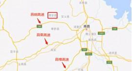 宜春拟新建一条高速公路,途径多个县市,将填补这些地方高速路网的纵向空白!