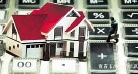 注意了,银行审房贷,就查这7大项!买房、卖房、看房的都应该看一看