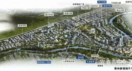 总投资4200万,袁州新城一新项目规划效果图曝光!