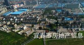 """截至10月底,宜春市""""宅改""""房屋11.6万宗、面积914万平方米。"""