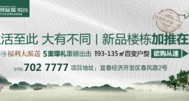 宜春大数据产业园正式开园 预计年营收额突破300亿元