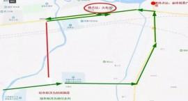 重要提醒!近期宜春公交线路调整!快看别等不到车啊!