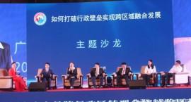 """""""吸金""""121.5亿元!新宜吉六县跨行政区转型合作有新进展"""