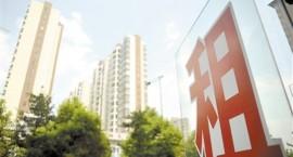 住建部等六部门:整顿住房租赁市场!(文件)