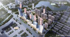 时代春城建面约110-140㎡公园美宅诚VIP意登记中