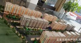 和丰园在售建面约86、105、120 ㎡高端品质住宅