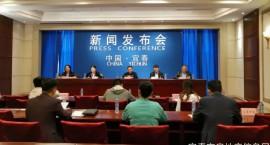 总面积约70亩!袁州新城核心地段的2宗优质住宅用地块即将公开出让!