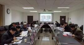 《丰城市城市体检年度报告》专家审查会在宜春顺利召开